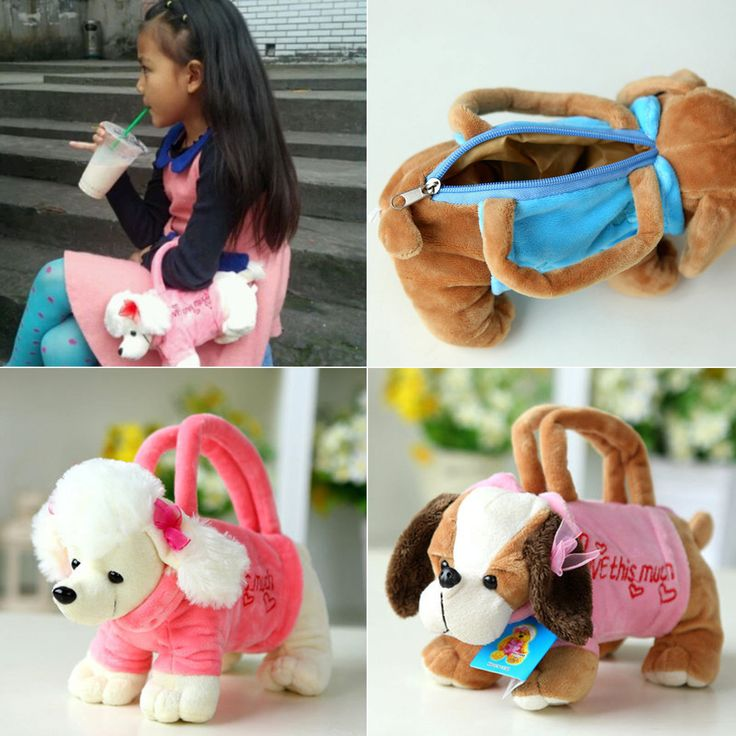 3D Dog Cartoon Handbag Plush Storage Bag Pencil Case Organizer Kid Toys Gift