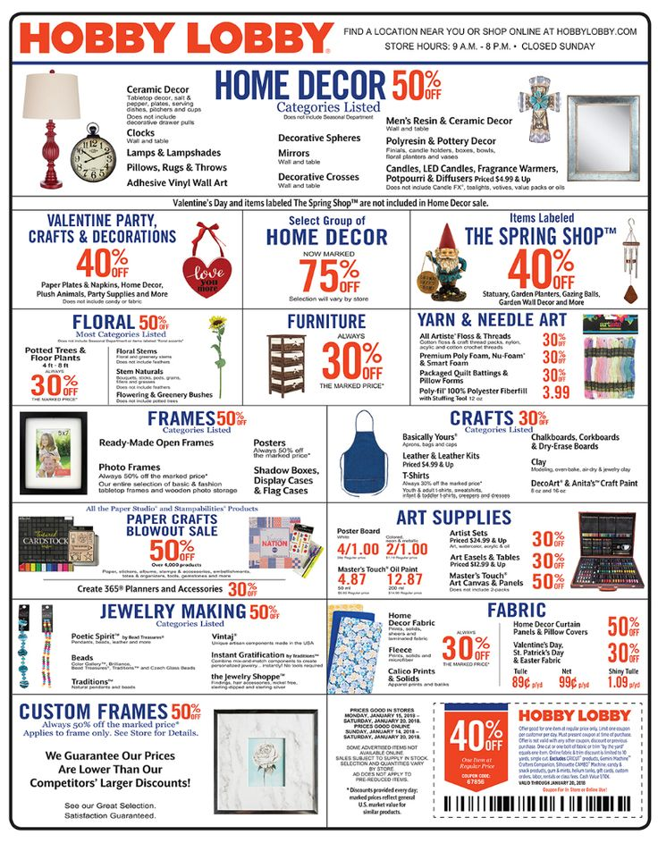 Hobby Lobby Weekly Ad Jan 14-20, 2018 http://www.weeklyadspecials.com/hobby-lobby-weekly-ad/