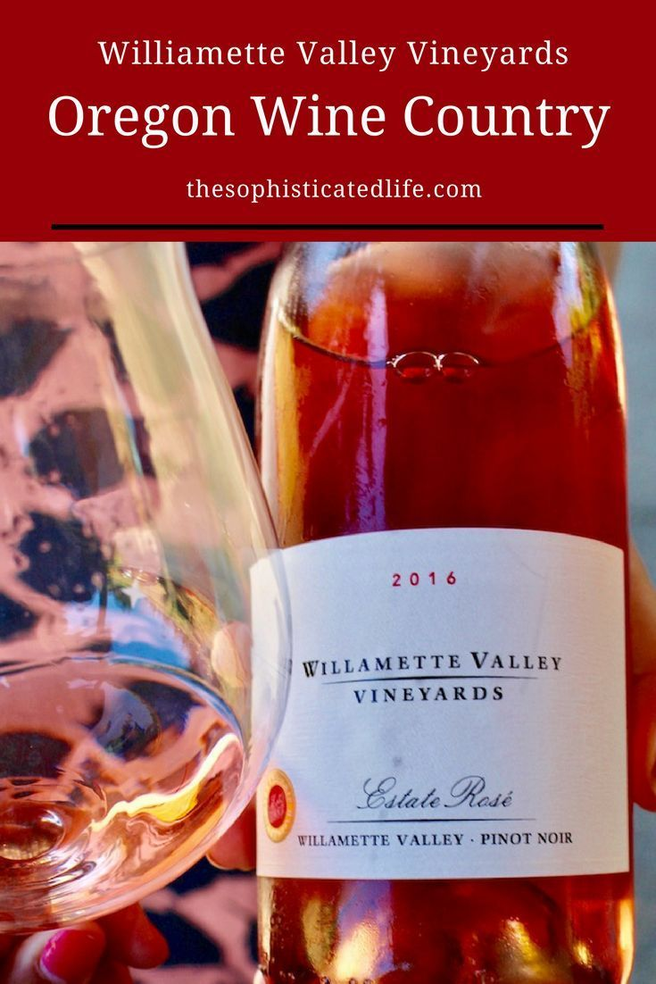 If you are visiting Portland Oregon be sure to travel to Willamette Valley Vineyards for wine tasting, wine tours and a gourmet lunch!