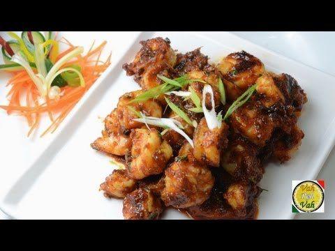 Vahrehvah chicken 65 recipe