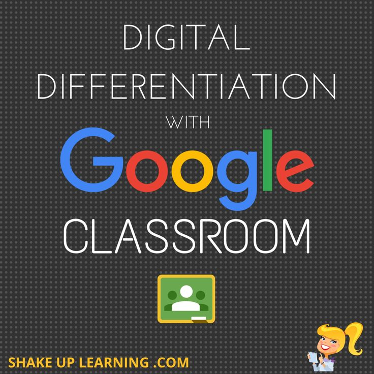Digital Differentiation with Google Classroom | Shake Up Learning