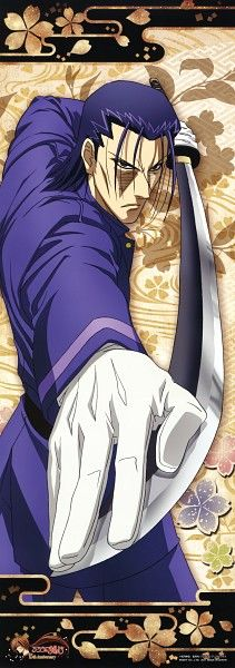 Tags: Anime, Stick Poster, Rurouni Kenshin, Nakajima Atsuko, Saitou Hajime (Rurouni Kenshin)