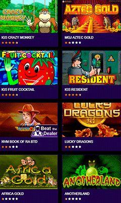 Скачать игру европа казино халява бесплатно играть игровые автоматы онлайн