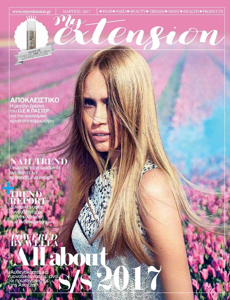 Ανθίσαμε, χρωματιστήκαμε και κυκλοφορήσαμε! Το τεύχος Μαρτίου καινούριο, ανοιξιάτικο και γεμάτο με θέματα για Μαλλιά, Νύχια, Ομορφιά, Trend, Νέα, Υγεία, Προϊόντα.  Για τον επαγγελματία που ξέρει τι θέλει και που να το βρει! My Extension Μαρτίου κοντά σας! #myextension #new