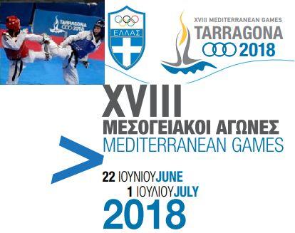 Τα αποτελέσματα και οι νικητές στο Ταεκβοντό στους 18ους Μεσογειακούς Αγώνες 2018 στην Ταραγόνα Ισπανίας