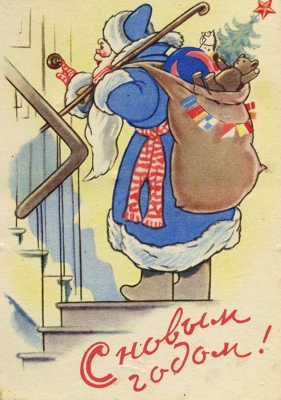 Лиса, поздравительные открытки ссср 50-60х годов