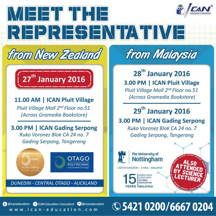 [Event January 2016]  Wanna study abroad? Come to this event and consult it dirctly with thr official unjversity representatives.