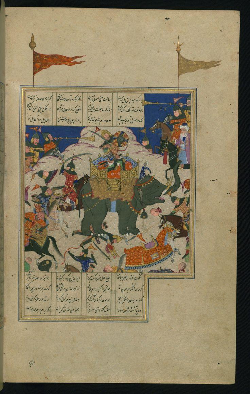 Khusraw fights Bahrām Chūbīnah - Khusraw va Shīrīn