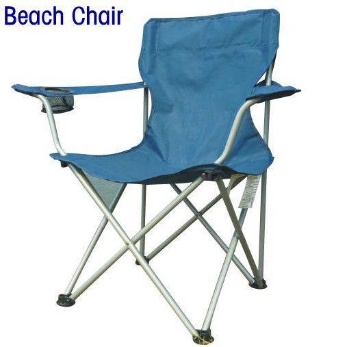 Уличная мебель для отдыха Стулья складные стулья, пляжные кресла, рыболовные принадлежности, взрослых стулья ограниченный пакет почты