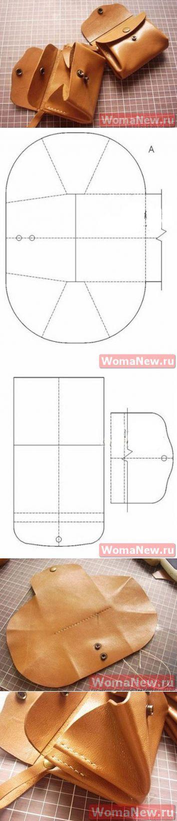 Выкройка кожаной сумки | WomaNew.ru - уроки кройки и шитья!