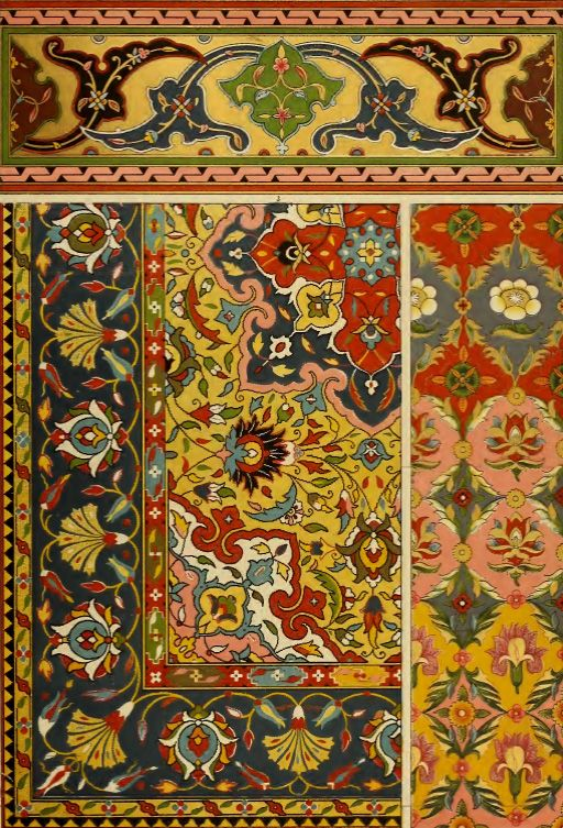 'Persian decoration' by Heinrich Dolmetsch, produced in 1887.