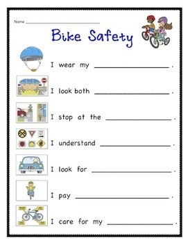 Use this fun printable to teach your kids about bicycle safety.