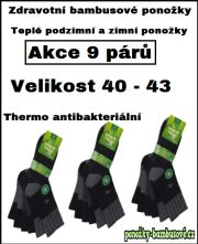 Ponožky bambusové termo 9 párů 40-43