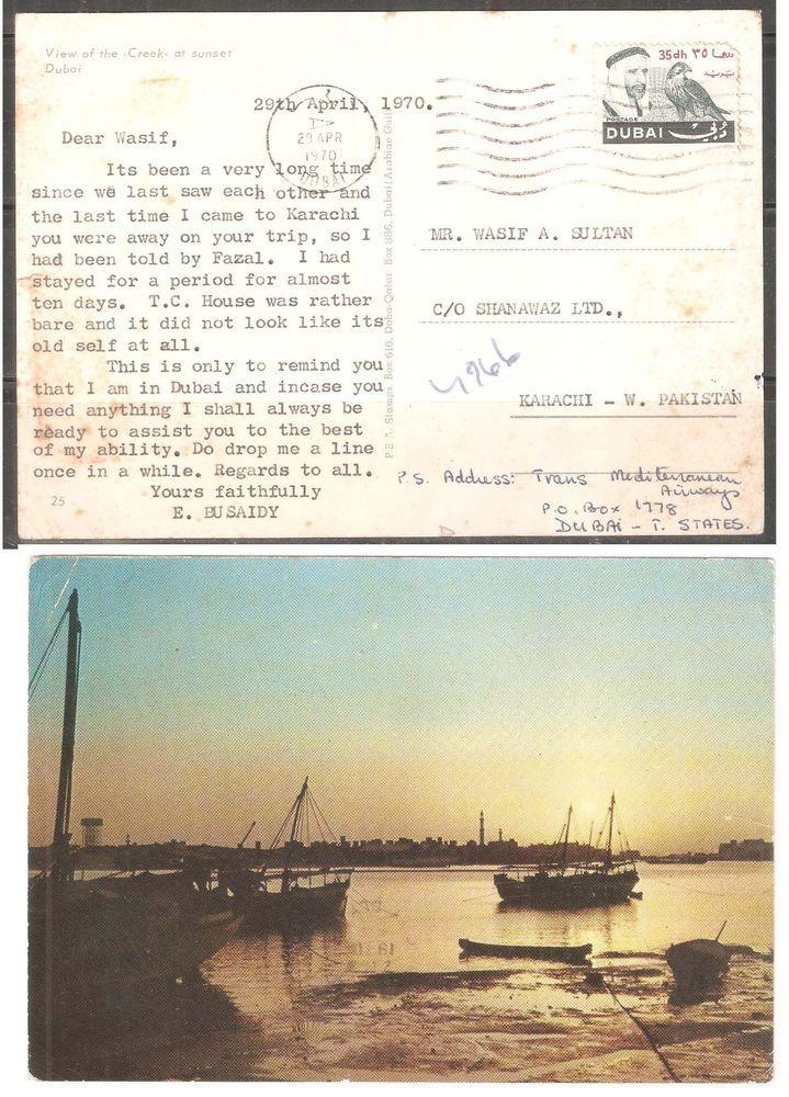POSTCARD VINTAGE DUBAI SHIPPED 29-04-1970 CREEKS PORT BOAT HARBOR TRUCIAL STATES