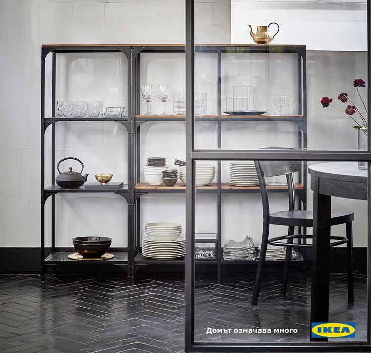 Мебелите от серията FJÄLLBO са перфектната комбинация между минималистичен дизайн и ретро шик.