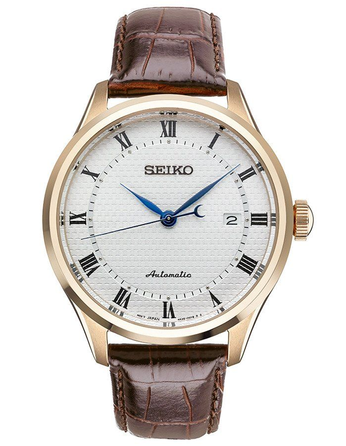 Beautifuly crafted with a vintage look in mind, this handsome Seiko automatic watch is powered by the movement of your wrist with no need for battery replacemen