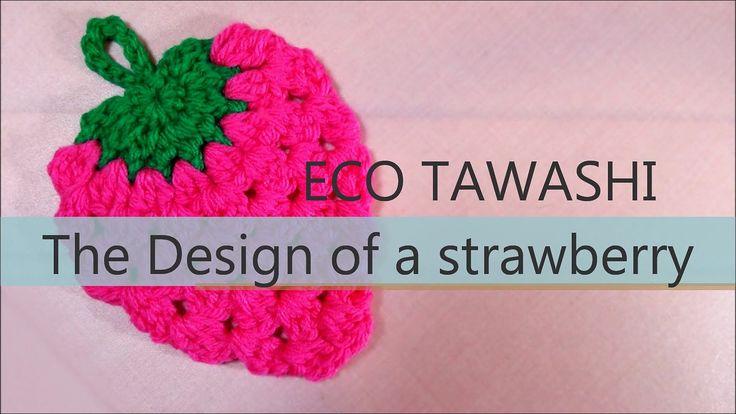 かぎ針編みのエコたわし いちごの編み方 / How To Crochet * Tawashi * The design of a strawberry
