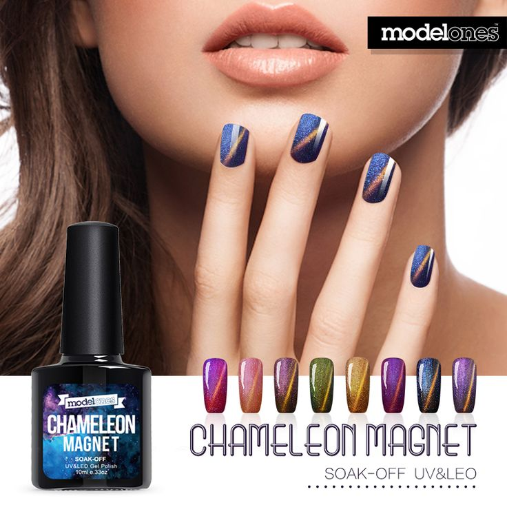 Luxury  Fashion ml Gel Nail Polish D Magnetic Cat Eye Chameleon UV LED Lamp Soak Off