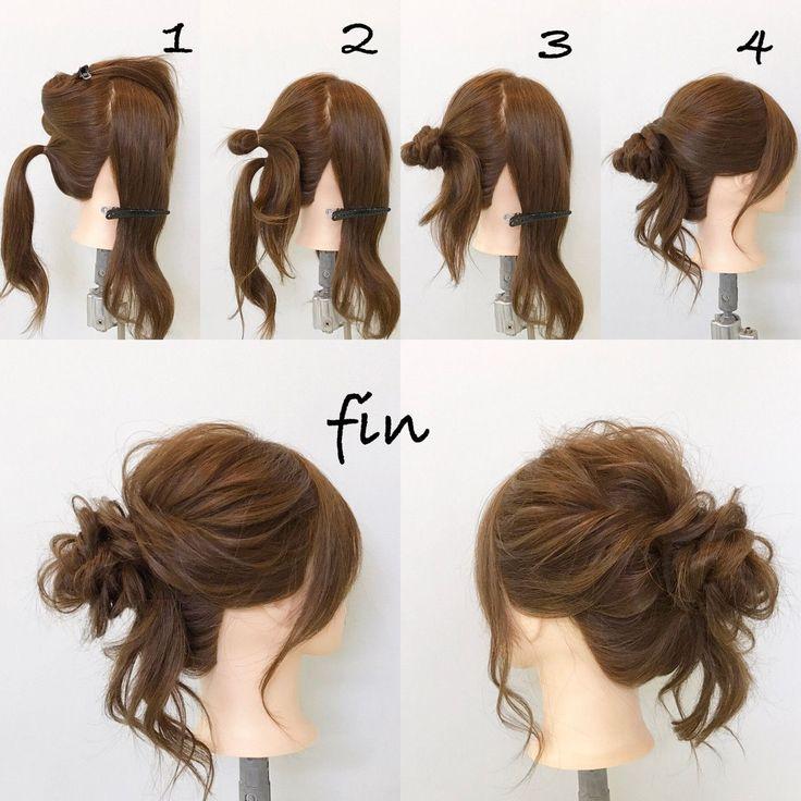 ルーズまとめ髪♪ 1、サイドの髪をよけて後を半分に分けて下の方を耳の高さで結びます! 2、残った上の方の髪を輪になるように結びます! 3、1で結んだ髪の毛先をねじって2に巻きつけてピンで留めます! 4、サイドの髪をねじって巻きつけます! 全体的に崩して完成です(^^)
