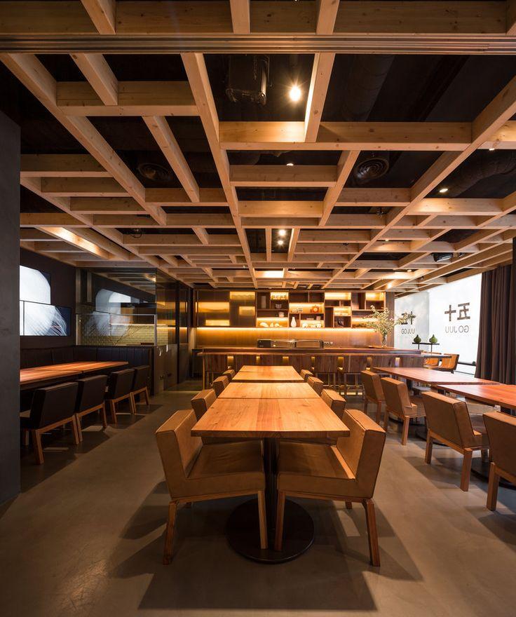 Elegant Und Serene Restaurant Ist Eine Hommage An