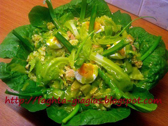 Σαλάτα με κοτόπουλο και λαχανικά - Τα φαγητά της γιαγιάς