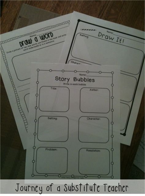 Journey of a Substitute Teacher: Reading Activities and Sub Bag Ready!