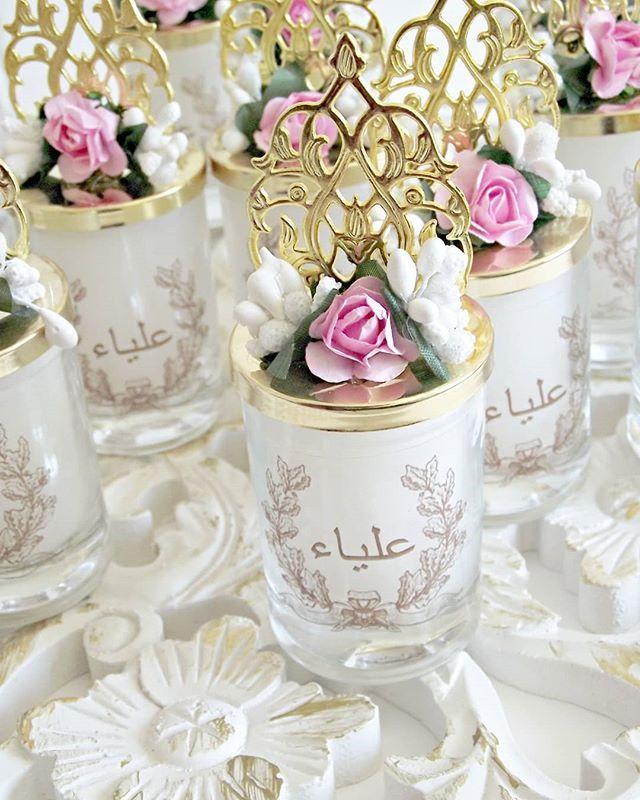 We Ship To All Gulf Countries نشحن لجميع دول الخليج توزيعات توزيعاتي توزيعات مناسبات Wedding Gifts Wedding Table Decorations