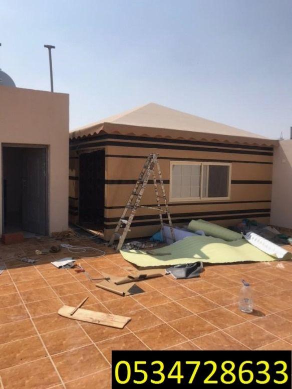 خيام الشرقية خيمة مشب خيمة Outdoor Decor Outdoor Home