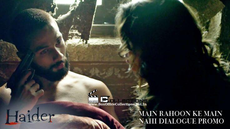 Haider Movie Stills & Dialogue Written Pictures, Photos & Wallpapers 1