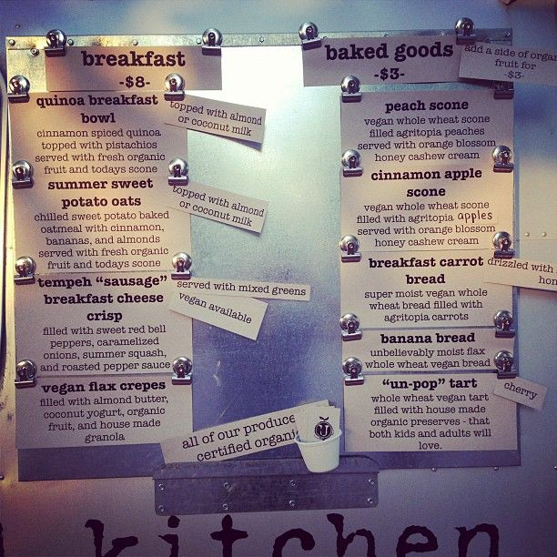 Chairman Of The Board How To Make Your Food Truck Menu Sing With Images