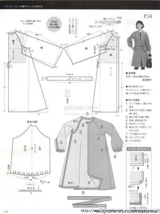giftjap.info - Интернет-магазин   Japanese book and magazine handicrafts - MRS STYLE BOOK 2016 fall-winter