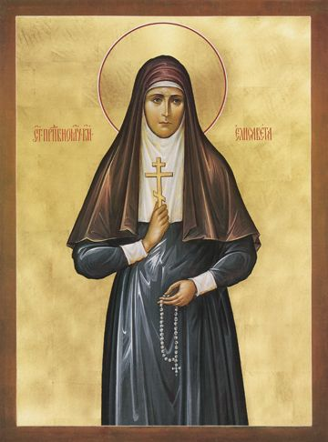 St. Elizabeth the New Martyr - July 5