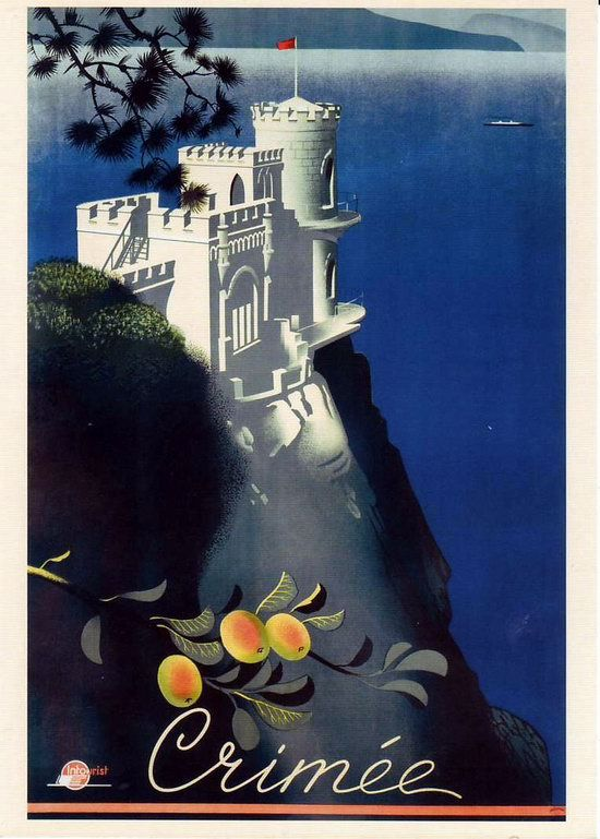 Stalin's Soviet Union posters luring foreign tourists 5
