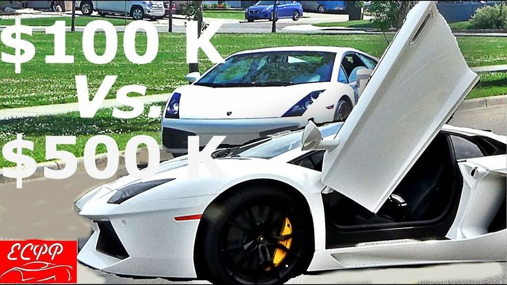 $ 100,000 Lamborghini Vs  $ 500,000 Lamborghini | Is It Worth It ?