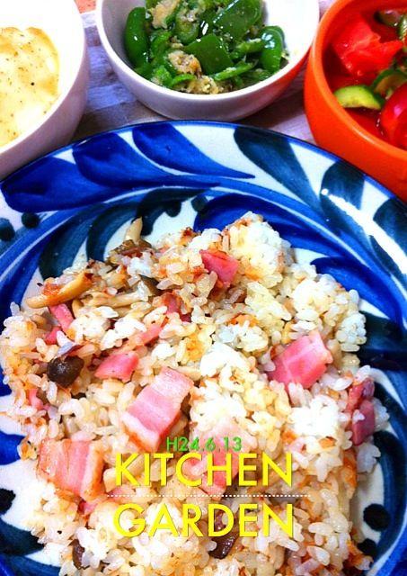 裏覚えのレシピだったけど、美味しかった。 - 1件のもぐもぐ - ベーコンとしめじ混ぜご飯、ピーマンのきんぴら、トマトと胡瓜の酢の物、枝豆やっこ by AkiHiroshima