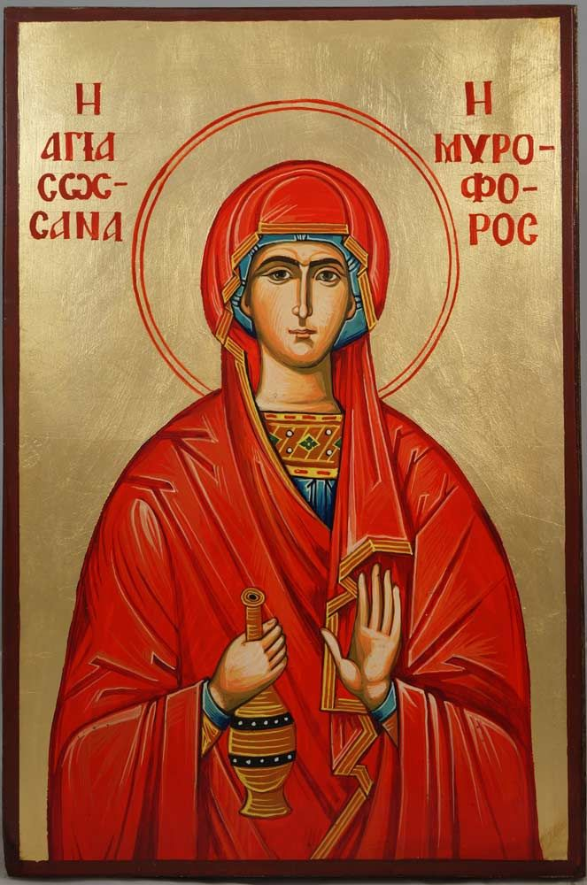 39 best images about St. Zlata / St. Chryse on Pinterest ...: https://www.pinterest.com/georeva/st-zlata-st-chryse/