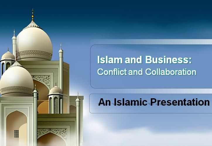 Free Islamic Powerpoint Templates Islamic Powerpoint Templates Islamic Background Powerpoint Free Download