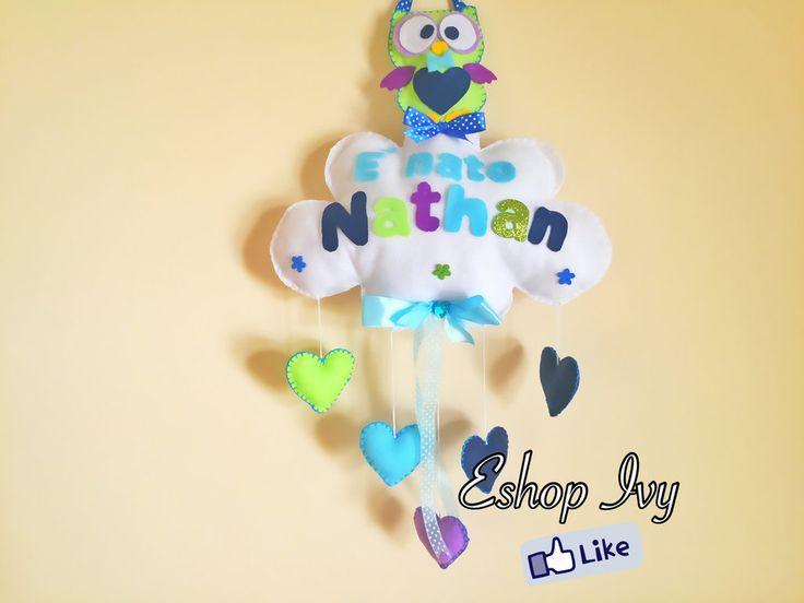 Fiocco nascita per maschietto personalizzato con nome Gufetto colori azzurro blu verde glitterato