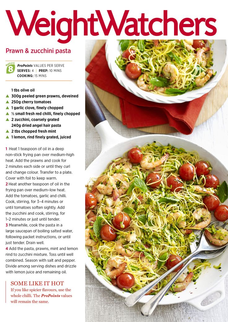 At only 8 #ProPoints p/serve this Prawn and Zucchini Pasta is perfect for lunch or dinner! #losingweight #healthyeating #diet