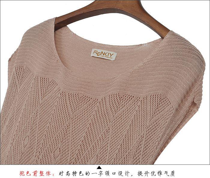 Бермудский треугольник - ажурная блуза спицами