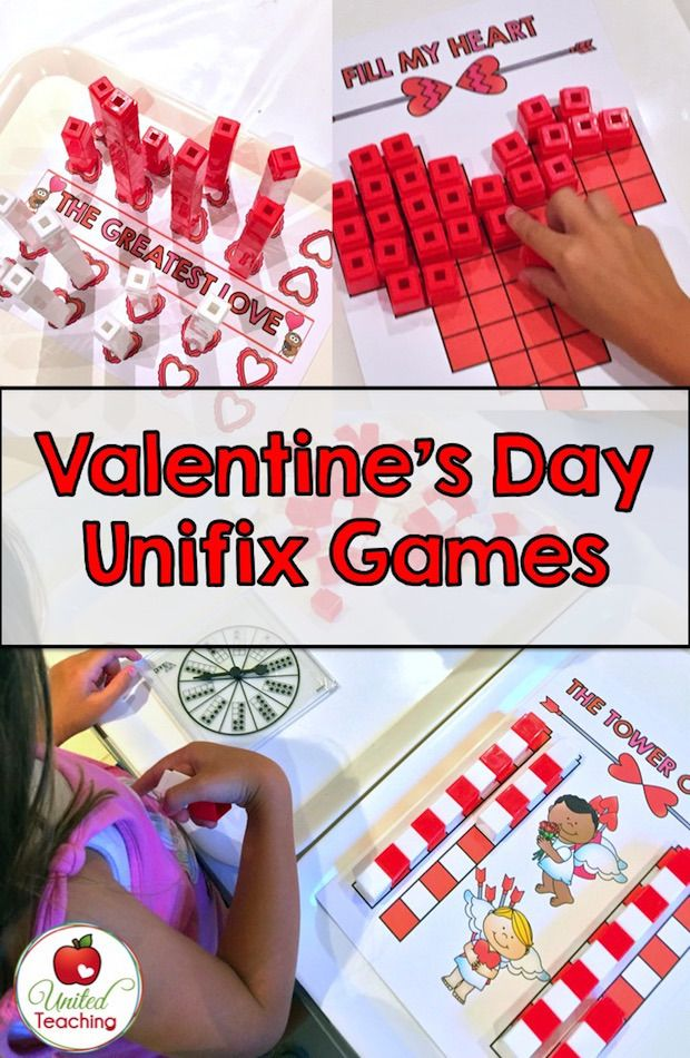 Kindergarten Valentine Craft