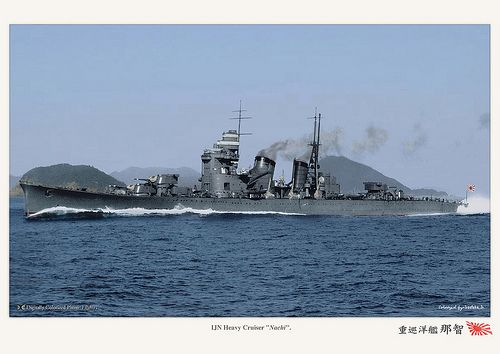 Heavy cruiser Nachi. | sister ship to Ashigara and Myoko, na… | Flickr
