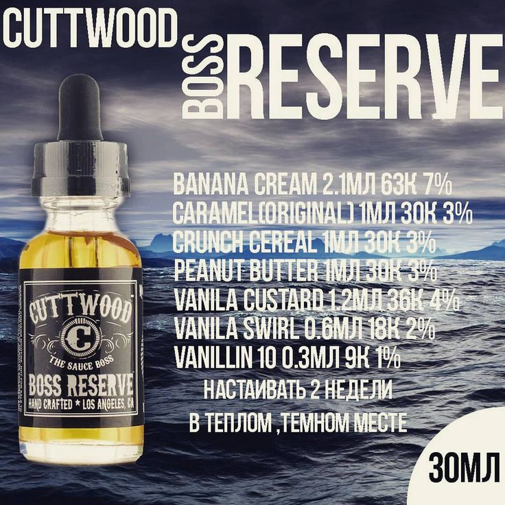 39 best clone ejuice recipe recette diy clone images on pinterest cuttwood boss reserve arom team solutioingenieria Images