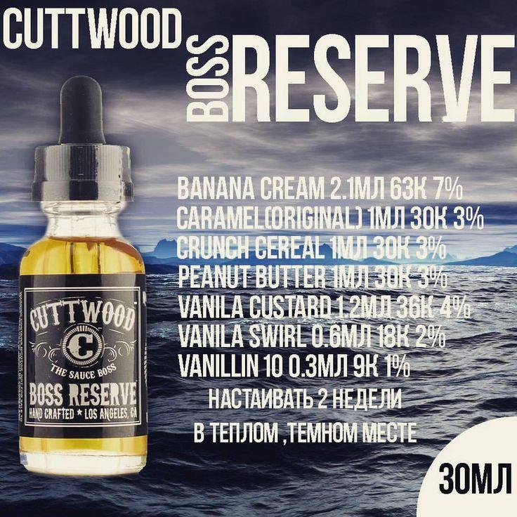 Cuttwood, Boss Reserve