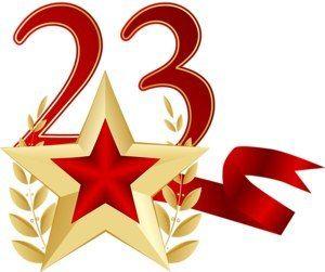 23 Fevralya Shablony Otkrytok Prazdnik Banner