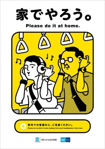 Japan's #weird and wonderful public #transport advice #posters