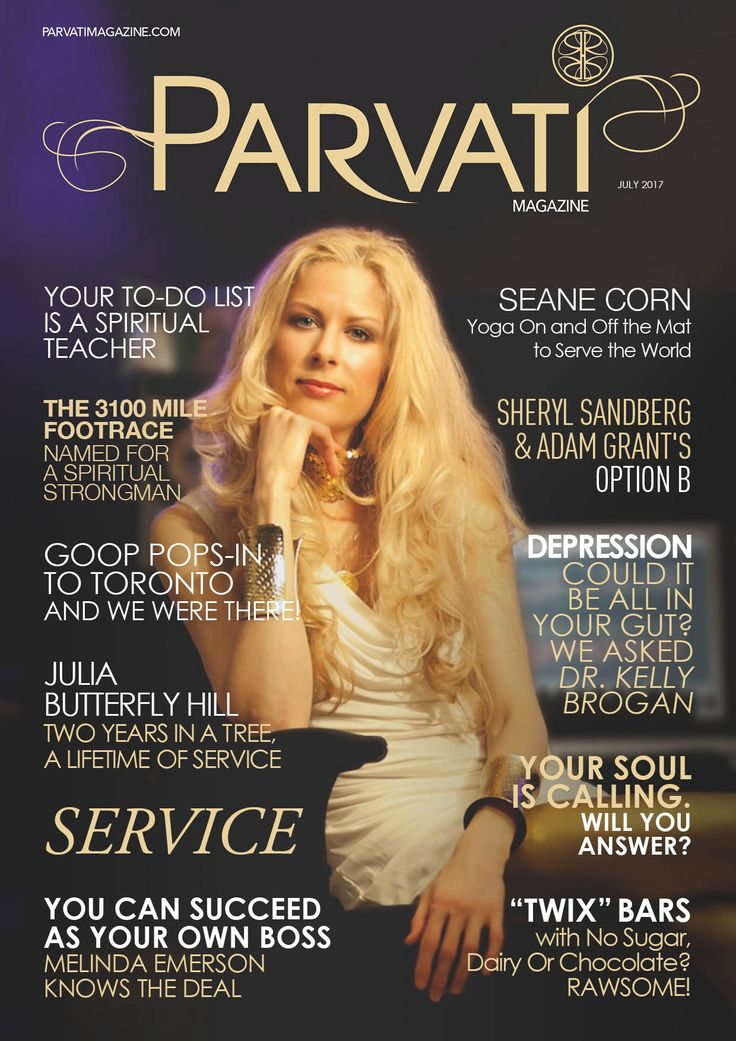 """The July 2017 issue of Parvati Magazine is live now! On the theme of Service, you will find exclusive interviews with Seane Corn, Dr. Kelly Brogan, and Melinda Emerson. As well, our wonderful editors bring you an amazing no-dairy-no-sugar-no-chocolate-no-grain """"Twix"""" bar recipe inspired by Rawsome Vegan, and insightful reviews of Gifted, Sheryl Sandberg's """"Option B"""" and Mary J Blige's """"Strength of a Woman"""". All this and much more!"""