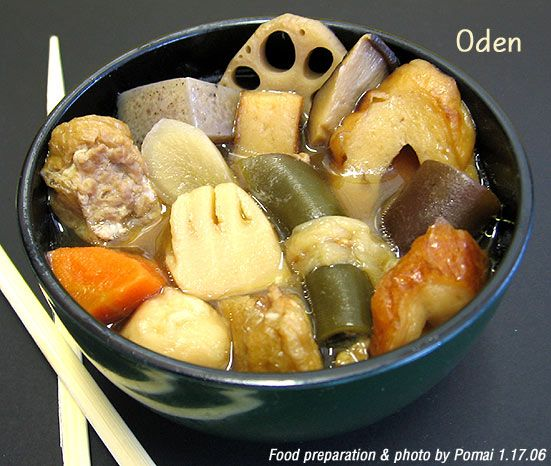 -- Steaming hot oden, perfect dish for chilly days --