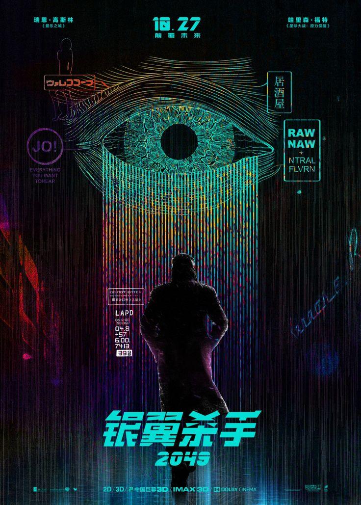Blade Runner 2049 (2017) [1000 x 1399]
