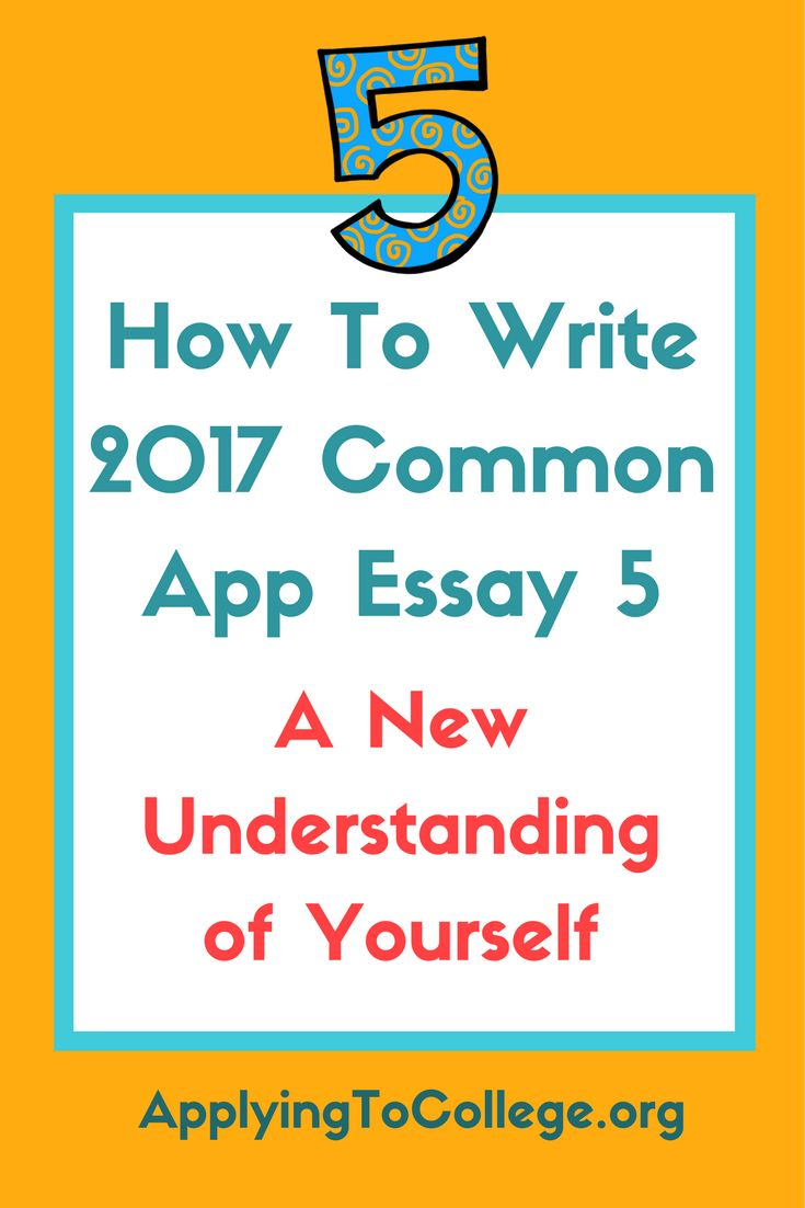 The Art of the Common App College Essay